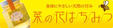 banner_haney